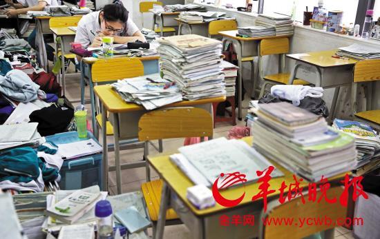 广东今年高考时间:6月7日-8日 招生录取安排出