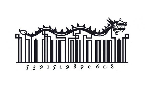 steve simpson的创意条形码_艺术台_中国网络电视台