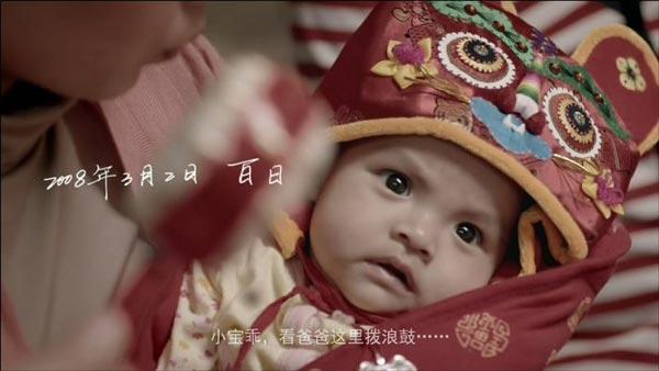 央视推出关注听障儿童公益广告