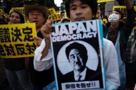 일본 민중들 집단자위권 반대 시위