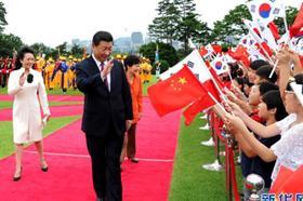 한국,시진핑 환영의식 성대히 거행
