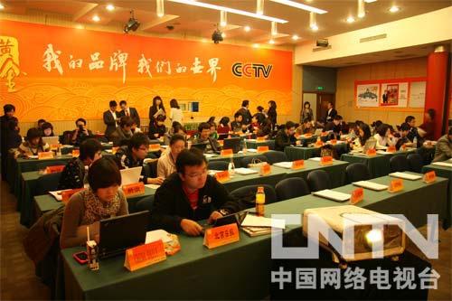 招标会<br>信息发布中心媒体记者云集