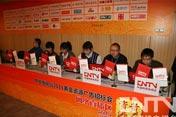 中国网络电视台独家图文直播<br>2011年黄金资源广告招标会