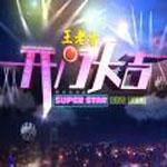 台湾电视中出现的美食_美食类电视剧有哪些_台湾电视剧最新
