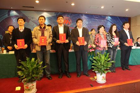 中国广播电视协会信息资料委员会第二届节目制作奖获奖名单