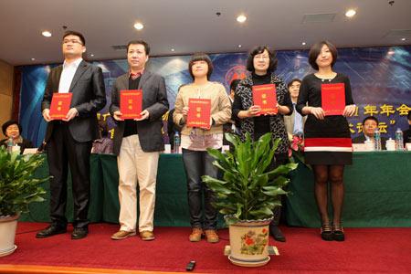 中国广播电视协会信息资料委员会2011年论文获奖名单