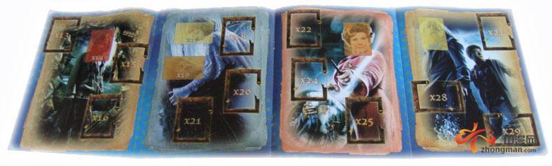 《哈利波特与死亡圣器(下)》贴纸收藏册精美拉页