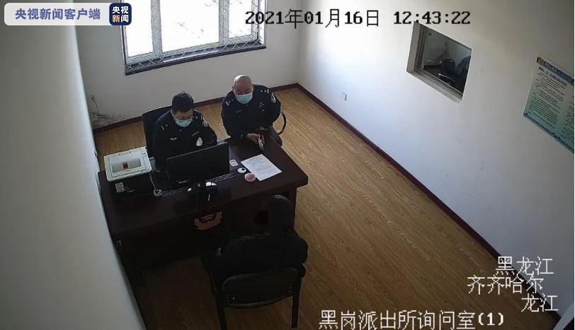 黑龙江齐齐哈尔警方处理多起违反疫情防控规定违法行为