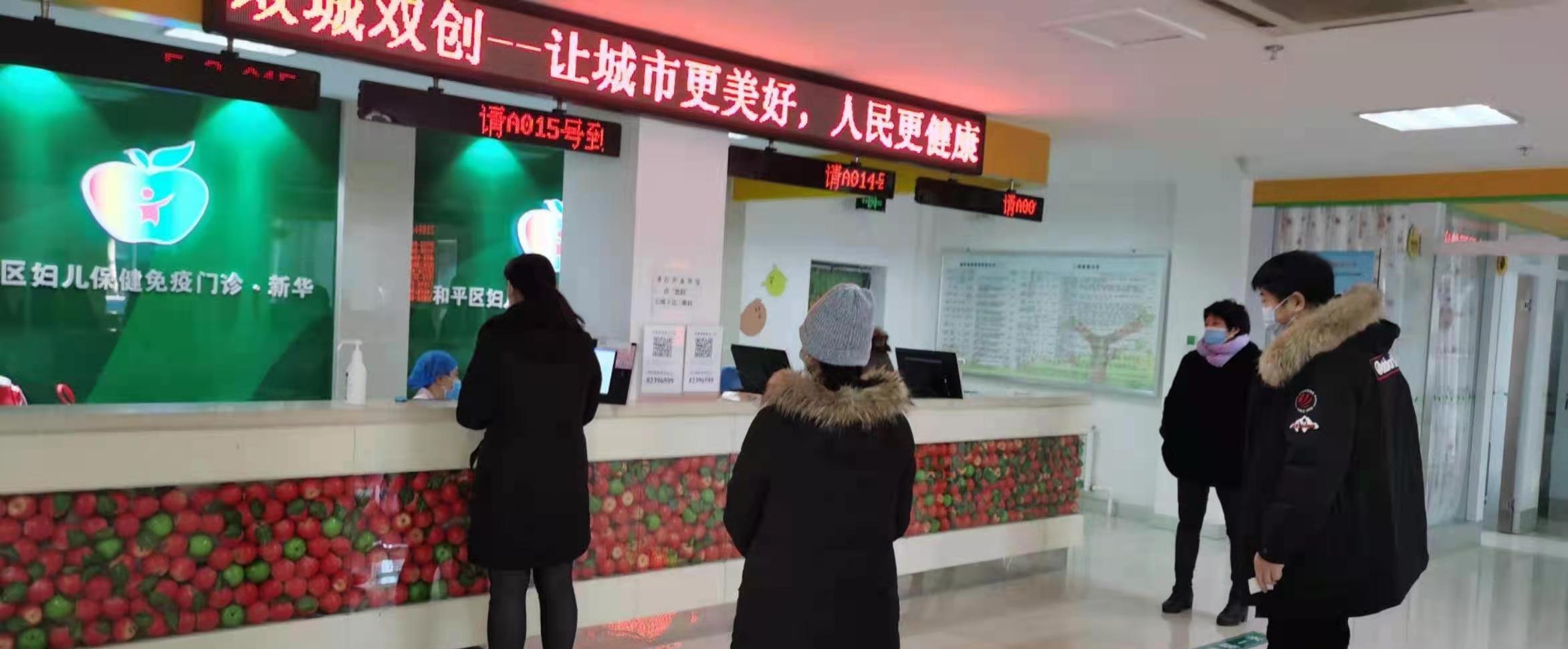 辽宁对基层医疗机构疫情防控和新冠疫苗预防接种工作进行专项整治