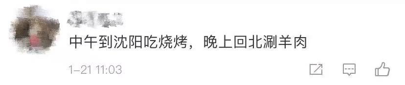 《【恒达登陆注册】中午涮羊肉晚上小烧烤!京哈,来啦!》
