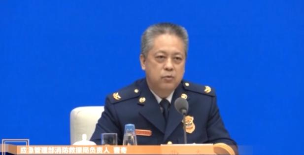 应急管理部:呼吁广大群众增强消防安全意识 确保新春佳节平安祥和