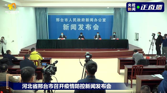 河北邢台:隆尧县新一轮全员核酸检测结果全部为阴性