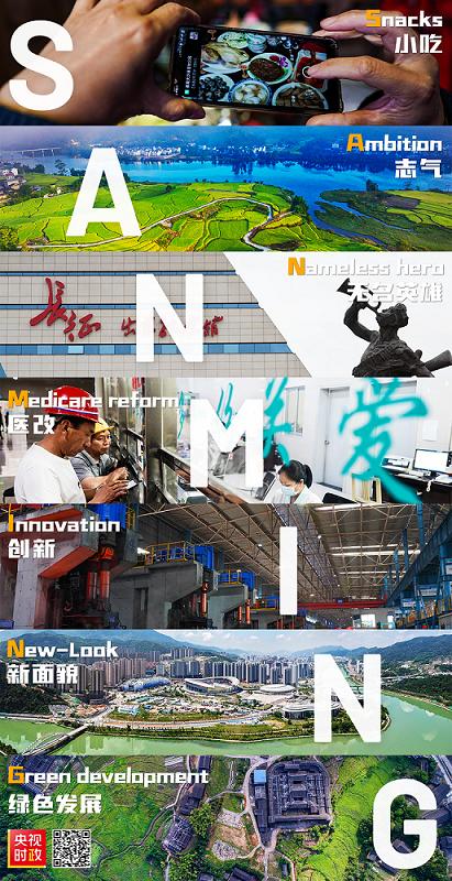河南跨境电商零售进口试点城市扩围 新增开封焦作许昌3市
