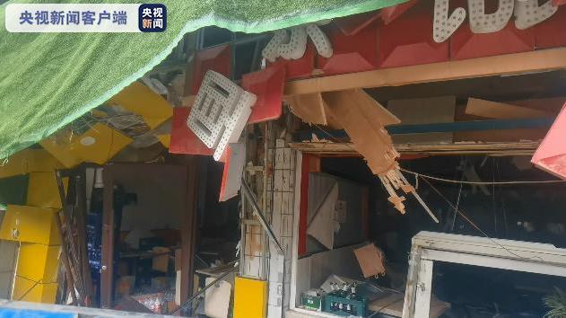 辽宁沈阳一面馆发生爆炸 附近多家门市受波及