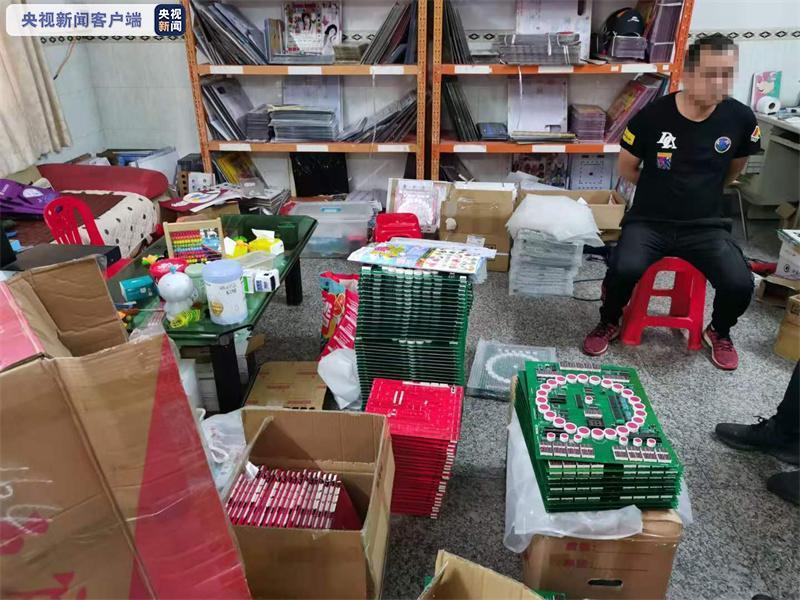 广东警方今年以来侦破涉赌犯罪案件1709起 抓获犯罪嫌疑人2.2万余人