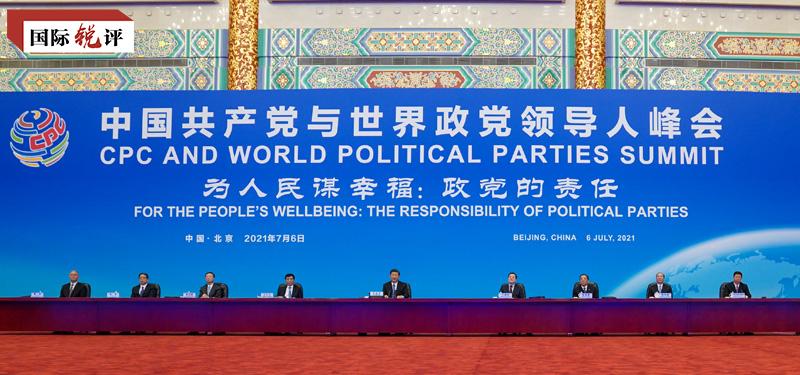 國際銳評丨政黨要為人民謀幸福為人類謀進步