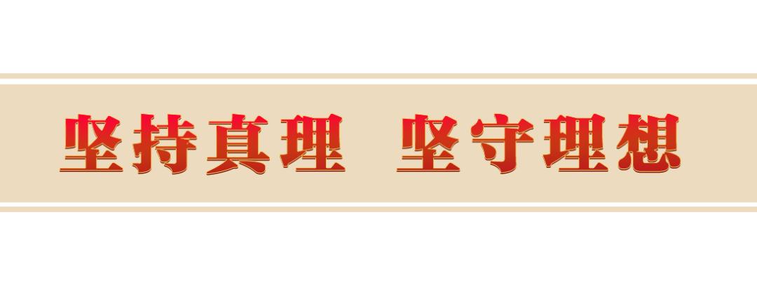 赢咖3平台注册:大党丨百年史诗 精神为源(图2)