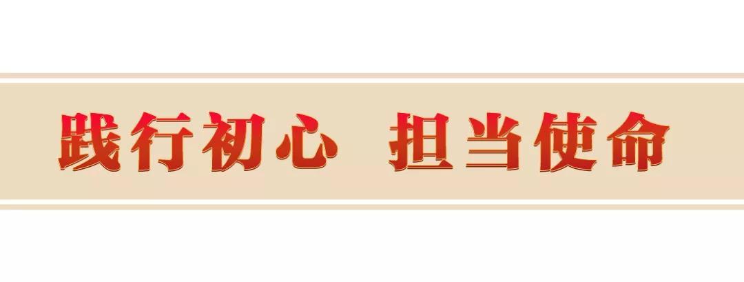 赢咖3平台注册:大党丨百年史诗 精神为源(图5)