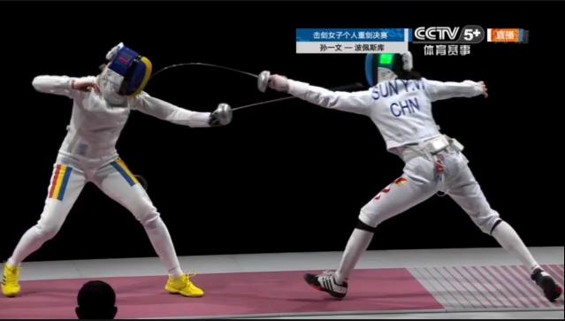 奥运首日中国队第三金!孙一文夺得击剑女子重剑个人金牌