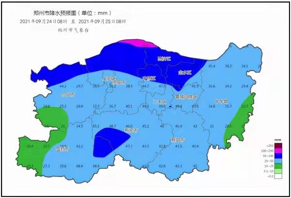 郑州发布防汛安全提示:明日有暴雨 请减少出行 远离危险地带