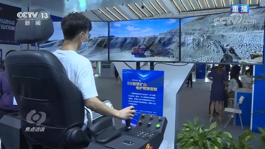 焦點訪談丨人工智能、云計算……聚焦互聯網最新發展趨勢 烏鎮見證中國數字經濟蓬勃發展