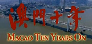 Documentary: Macao Ten Years On