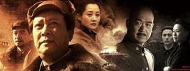Films Mark 60th Anniversary of PRC