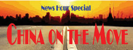 News Hour Special: China on the Move