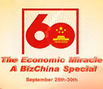 BizChina - The Economic Miracle