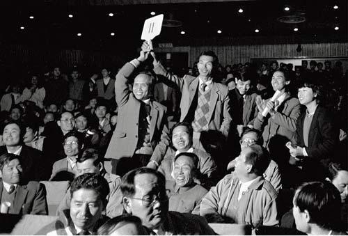 China'sfirstlandauctionheldinShenzhenin1987.