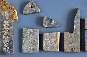 Tomb of legendary general Cao Cao unearthed <br>in central China