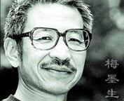 Mei Mosheng