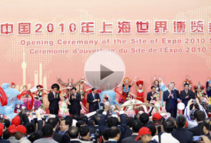 Full Video: Shanghai unveils World Expo Park
