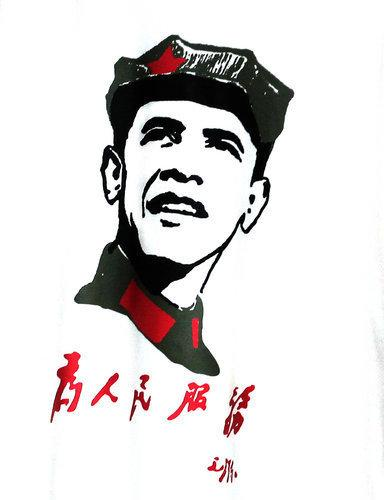 Obama T-shirt is sold in Beijing