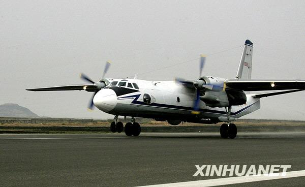 Chinese air force helps drought relief in Southwest China CCTV