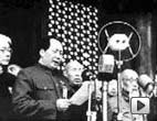 1949: PRC founding ceremony