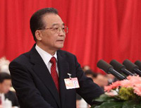 <center> Premier Wen Jiabao delivers government work report</center>