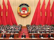 Se clausura sesión del máximo órgano consultivo de China