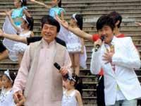 Canción oficial de los Juegos Asiáticos de Guangzhou 2010