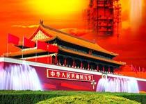 Los diez asuntos más significativos durante 60 años de la fundación de la República Popular China