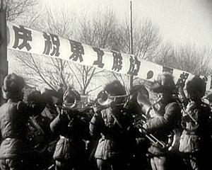 庆祝东北全面胜利