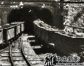 鞍山地区集中了全国铁矿石储量的四分之一