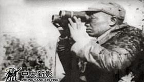 百团大战总指挥彭德怀将军