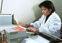 1983年《女科学家韦玉》