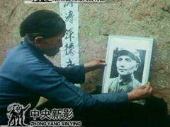 1997年8月22日太行山村民郭金梅为邓小平过93岁生日