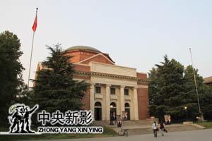 大型文献纪录电影《长安街》首映式暨收藏仪式在清华大学举行