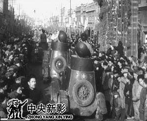 西宁市人民举行盛大欢迎会
