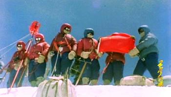1975年中国登山队第二次登?#29616;��吕事?#23792;