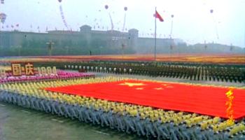 1984年阅兵式中的国旗方阵