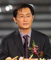 腾讯集团董事会主席、首席执行官马化腾获奖感言
